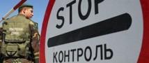 Между Крымом и Украиной появилась граница