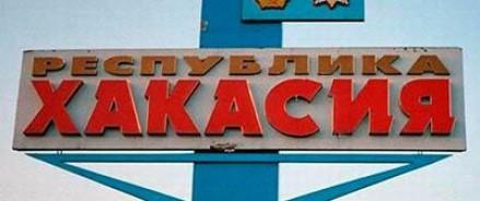 В Хакасии 11-летний мальчик обхитрил педофила и спас подругу