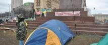 В Харькове установили палаточный городок