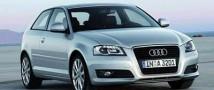 Почетное звание «Всемирный автомобиль года» получил Audi A3
