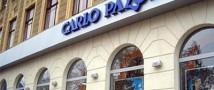 Модный и мега-популярный бренд Carlo Pazolini открывает  собственный интернет-магазин