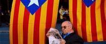 Парламент Испании отклонил просьбу Каталонии провести референдум о независимости