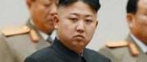 Ким Чен Ын с помощью огнемета казнил чиновника
