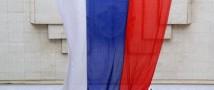 В Крыму приняли новую конституцию