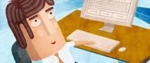 Подача заявления на оформление кредита онлайн