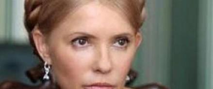 Юлия Тимошенко предложила провести в Донецке круглый стол