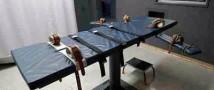 Жестокий серийный убийца был казнен в Техасе