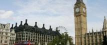 В Лондоне пройдет форум посвященный возвращению активов на Украине
