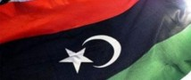В Ливии боевики захватили парламент