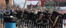 В Луганске пророссийские активисты захватили здание администрации