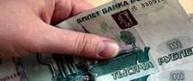 Пособие, выплачиваемое безработным в России, будет увеличено