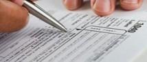 Министерство финансов Российской Федерации намерено отменить некоторые налоговые льготы