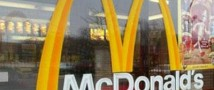 «McDonald's» прекратил свою деятельность в Крыму