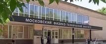 Российские ученые смогут увеличить продолжительность жизни людей