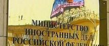 МИД РФ требует пояснений от Киева по поводу пересылок оружия в Германию
