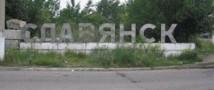 В Славянск прибыли 350 бойцов Национальной Гвардии Украины