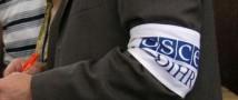 В Славянск прибыли наблюдатели из ОБСЕ