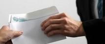 Зарплата «в конверте» больше не популярна