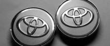 «Toyota» отзывает более 6 миллионов автомоиблей