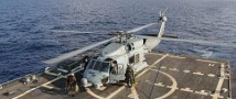 Малазийский «Boeing» будут искать на глубине превышающей 4,5 тысяч километров