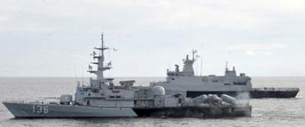 Поисковая операция движется в новый район Индийского океана