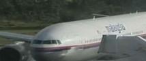 Завершен первый цикл поисков пропавшего «Boeing»