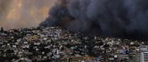 В результате пожаров в Чили погибли 15 человек