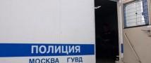 Двое полицейских были задержаны за вымогательство 1,5 миллиона рублей