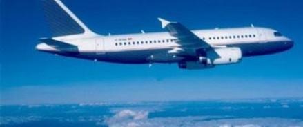 Авиарейсы в Крым будут субсидированы Росавиацией