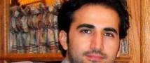В Иране отменили смертную казнь  для американского шпиона