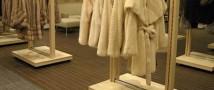 РУССКАЯ ЗИМА: что предлагает сегодня профессиональный меховой салон?