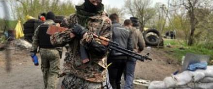 18-летний народный ополченец погиб при атаке украинских силовиков города Славянск