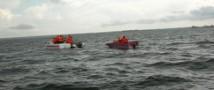 У берегов Южной Кореи потерпел крушение корабль