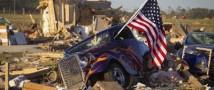 В США из-за бури погиб 31 человек
