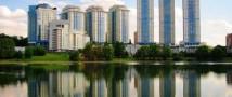 Элитная недвижимость и ее критерии