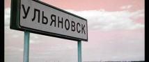 Один из членов российской преступной группировки скончался во время следствия