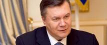 Генпрокуратура Украины выдала ордер на арест Виктора Януковича