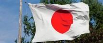 Япония ввела санкции против 23-х граждан России