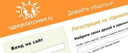 В Ставрополе перед судом престанет парень, который без разрешения опубликовал интимные фото- и видео файлы своей подруги