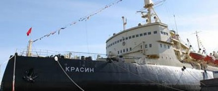 В Петербурге прошел фестиваль ледоколов
