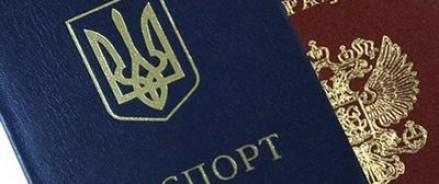 Жители Екатеринбурга, имеющие украинское гражданство, смогут проголосовать