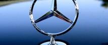 Компания Мерседес дала имя новой модели купе-кроссовера