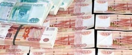 Жительница Южно-Сахалинска случайно стала обладательницей выигрышного лотерейного билета