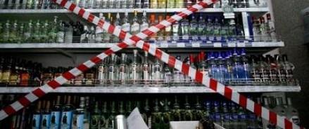 В Волгоградской области все дети будут ограждены от алкоголя