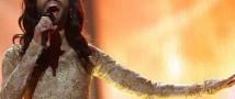 «Евровидение-2014»: претенденты на победу