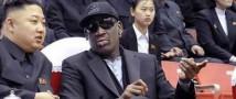 Баскетболист Деннис Родман заявил, что дядя Ким Чен Ына не был казнен