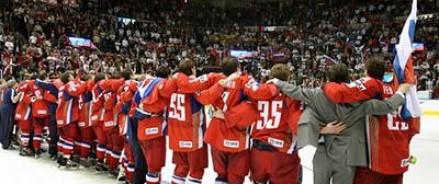 Сборная Россия завоевала титул чемпиона мира по хоккею