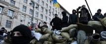 Россия предлагает разрешить конфликтную ситуацию в Донецкой области, пригласив к диалогу генерального секретаря ООН
