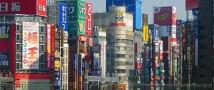 За напечатанное на 3D-принтере оружие в Японии задержали мужчину