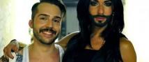 Кончита Вурст вместе с бородатым супругом снялась в новой фотосессии